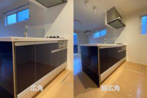 キッチンの比較写真 広角と超広角