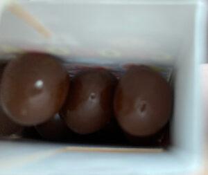 チョコボールピーナッツ