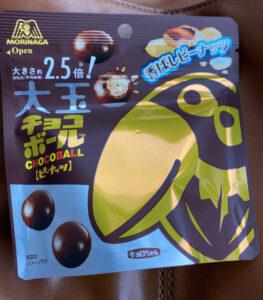 大玉チョコボールピーナッツ