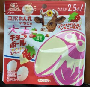 大玉チョコボール森永れん乳いちご味パッケージ