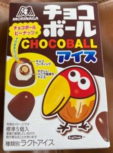 チョコボールアイス・パッケージ