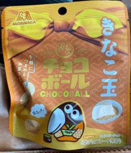 チョコボール「きなこ玉」パッケージ
